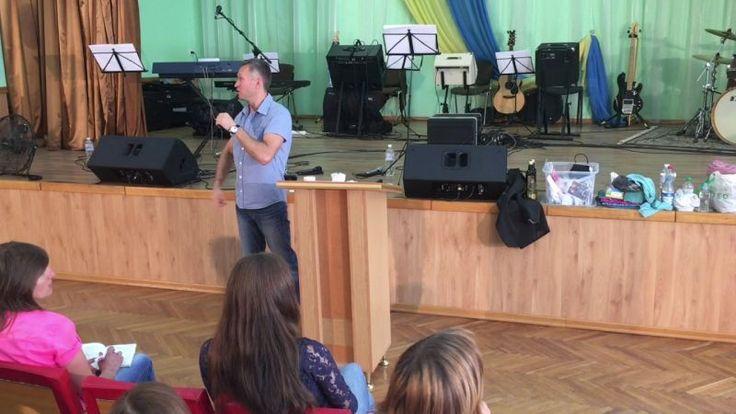 Запись конференции Киевского Духовного Центра «Благословение Отца» 08 июля 2017. пастор Дмитрий Лео проповедовал на тему «Праведность через веру»