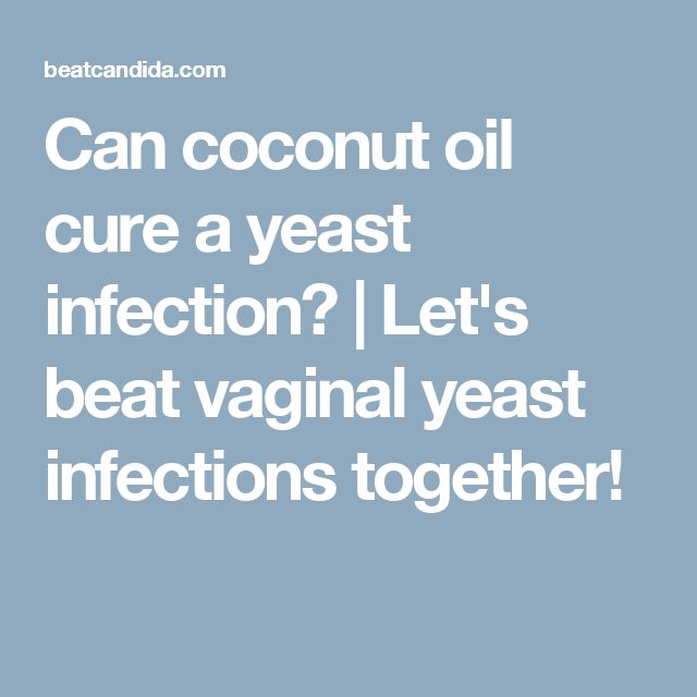Can coconut oil cure a yeast infection? | Let's beat vaginal yeast infections together!