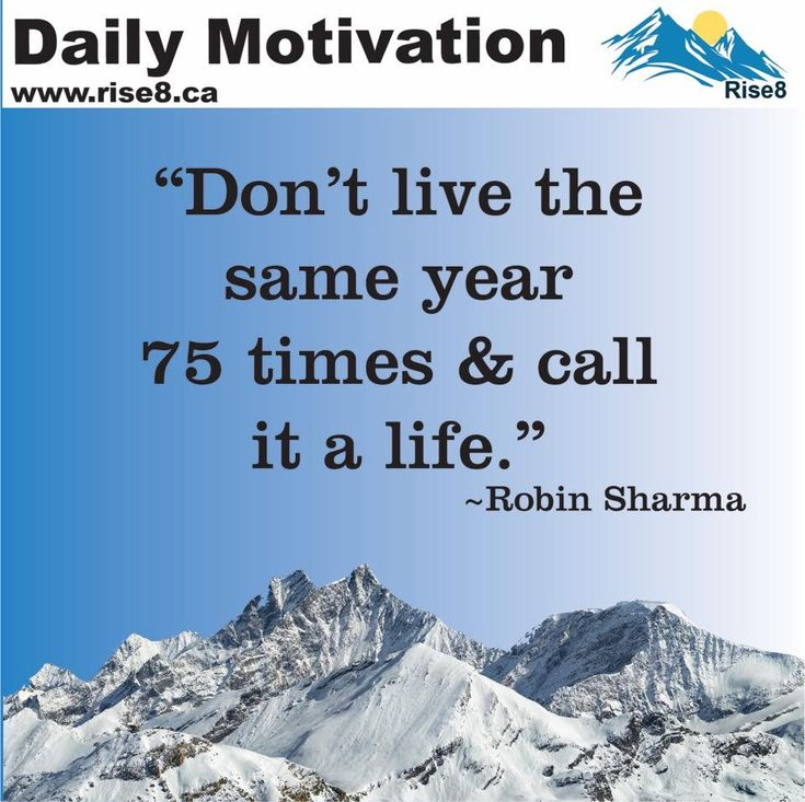 Today is THE DAY to do or be extraordinary! Sometimes we don't realize how complacent our lives can get. Even the smallest positive change can make an enormous impact.  #Rise8 #Success #Motivation #Extraordinary #PositiveChange #LifeIsGood #RobinSharma #DailyMotivation 🔥Rise8 Daily Motivation🔥