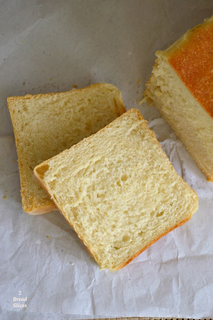Pan de Molde clásico. El pan perfecto para preparar nuestros sandwiches o unas tostadas para el desayuno. Sencillo, rápido de preparar y delicioso.