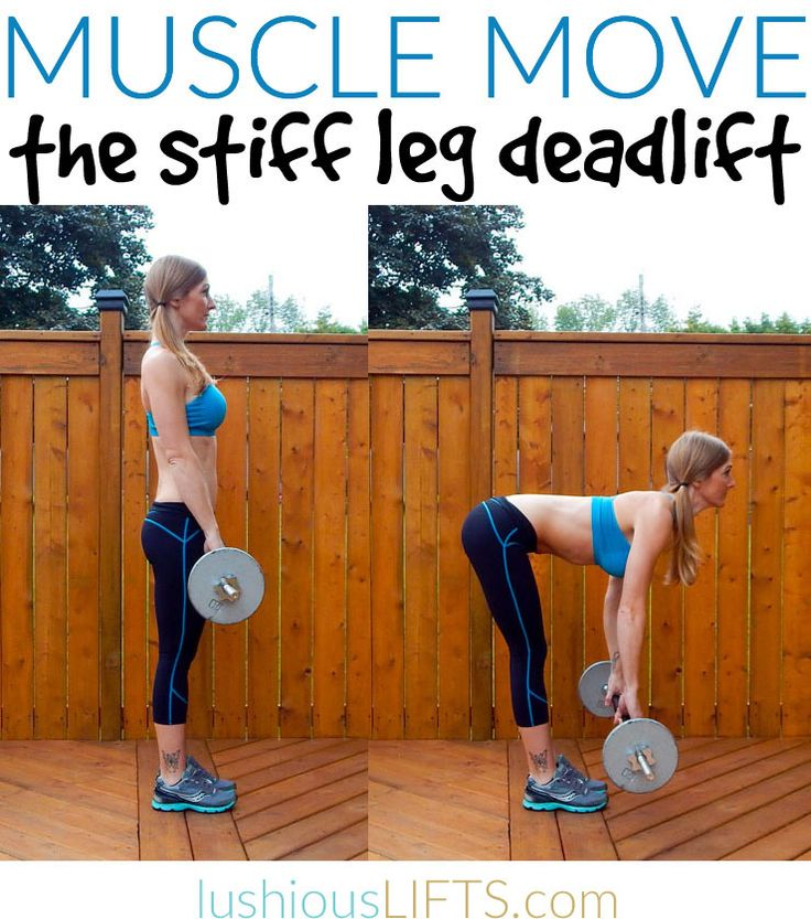 When you're looking for those sexy glutes, the stiff leg deadlift is your answer! #butt #exercise || lushiousLIFTS.com