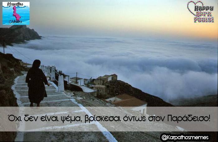 #olympos #paradise #clouds #sunrise  #karpathos #memes #karpathosmemes #greek #quotes #island