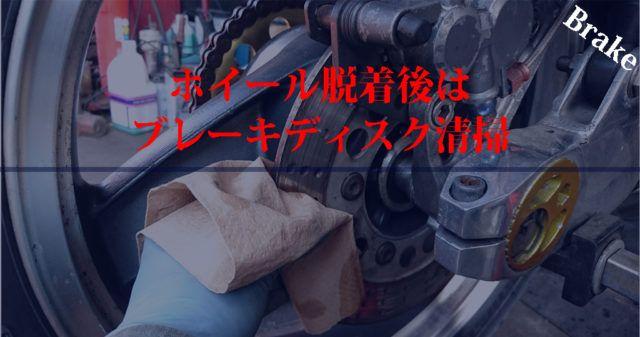 インプレッサg4 Gj3ラテラルリンク締め付けトルク インプレッサ G4 インプレッサ スバル インプレッサ