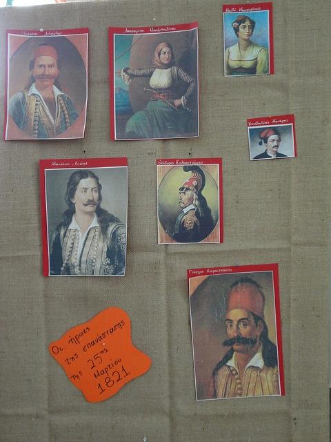 Ηρωες του 1821, via Flickr.