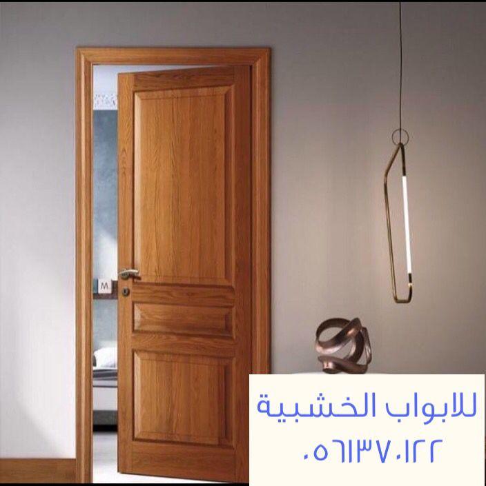 ابواب خشب باب خشب ابواب خشبية Home Decor Furniture Home