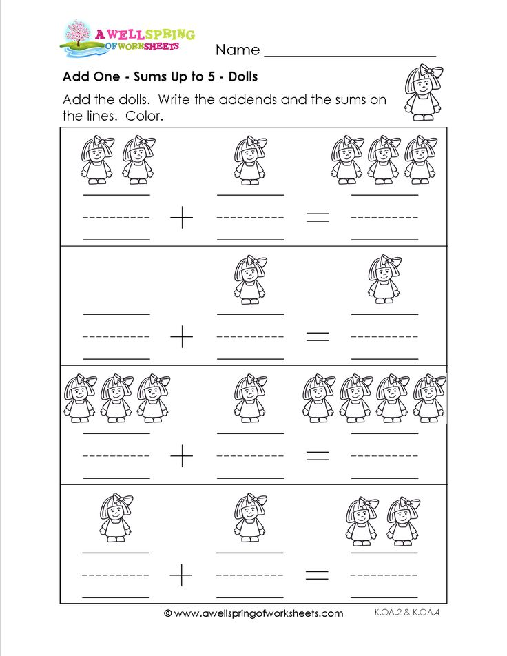 Adding 1 Worksheets: Great set of worksheets to reinforce that adding one more object is as easy as counting up to the next number.