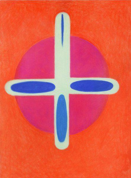Karel Malich, Světlo / 1990 / pastel, papír / 102'2×73'3 cm