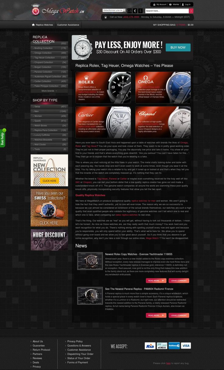 http://www.megawatch.cn/  Mega Watch provides review on Luxury Watches. They have brands such as IWC replica, Hublot replica and Franck Muller replica watches.