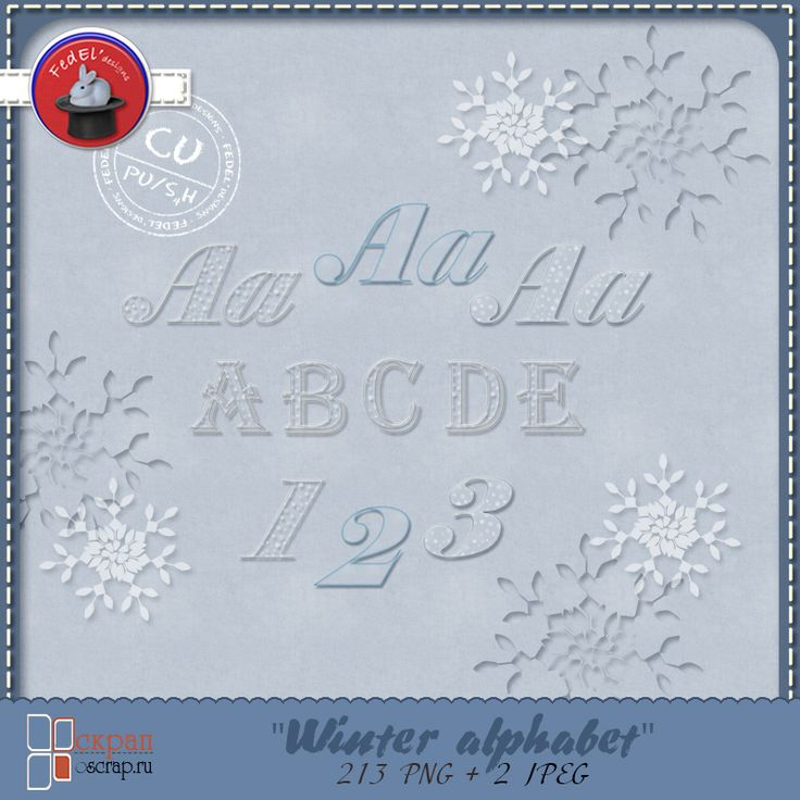"CU Vol.6 ""Winter alphabet"" by FedEl'designs"