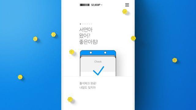 LOTTE L.POINT SERVICE RENEWAL  Mobile APP/ Mobile Web / PC Website  Client: Lotte Members Planning & Design: Plus X Director: Byun Sabum Motion Visual Design: Choi Bongho / Lee Jihye / Kim Chulhee  2D Motion Design: Lee Jihye / Kim Chulhee  3D Motion Design: Kim Chulhee  Edit: Lee Jihye  Sound: Lee Hyejun UX Planner: Jeon Youjin, Kim Jeongho, Won Jihye, Han Soyeon UI Designer: Byun Sabum, Choi Bongho, Lee Jeahun, Jang Kiwon, Kim Chulhee, Jung Hee, Jung Hyeyoung, Lee Jihye Publis...