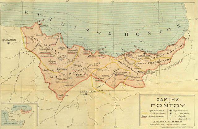 Santeos: Το ημερολόγιο του Έλληνα (Ποντίου) αξιωματικού του...