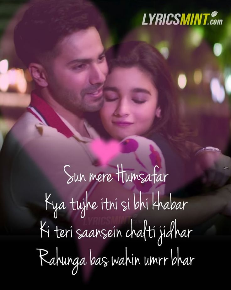 Humsafar Lyrics from Badrinath Ki Dulhania