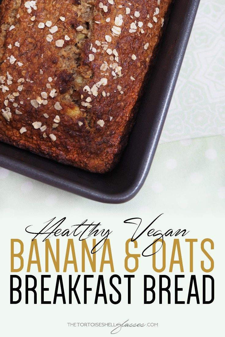 Healthy Banana & Oats Breakfast Bread - This delicious healthy vegan friendly Banan Bread is the perfect breakfast snack.