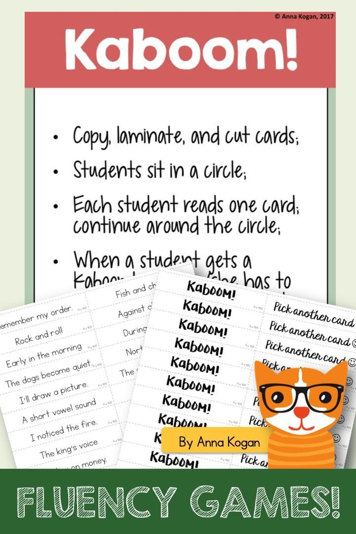 Reading Fluency Games - Fry Phrases.  Use these games during your differentiated reading groups every day!