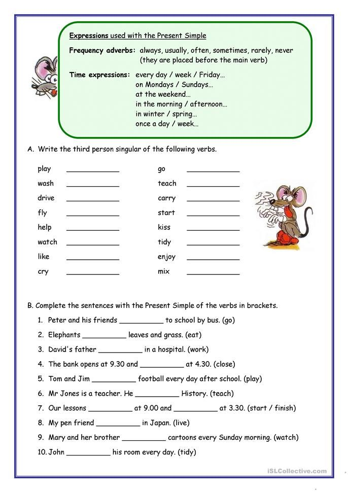 Simple Tense Simple Present Tense Worksheets Simple Present Tense English Worksheets For Kids