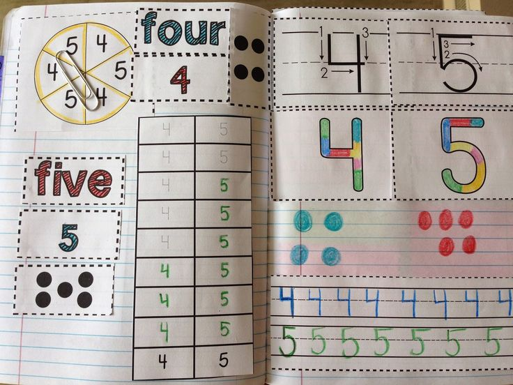 Kinder Interactive Math Journals huge FREEBIE!