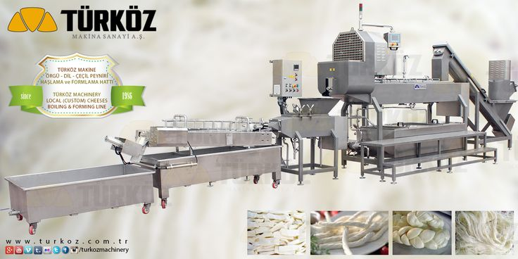 Türköz Machinery Local (Custom) Cheeses Boiling and Forming Machine / Türköz Makina Özel Peynirler (Örgü, Çeçil, Dil) Haşlama ve Formlama Hattı. #orgu #örgü #cecil #çeçil #dil #peyniri #haslama #haşlama #formlama #hattı #hatti #unitesi #ünitesi #local #custom #cheeses #boiling #boiler #forming #machine #turkey #manufacturer #türköz #machinery #turkoz #makina #türkoz www.turkoz.com.tr