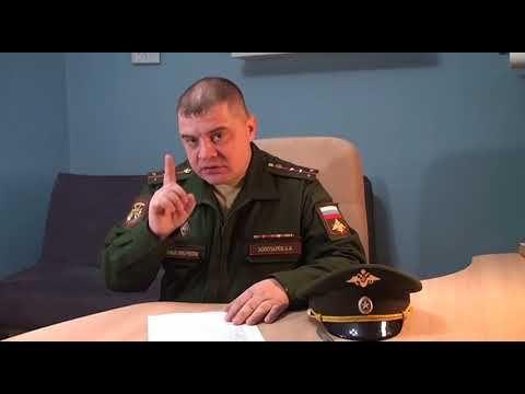 Капитану Российской Армии обещают заживо сжечь его малолетних детей за п...
