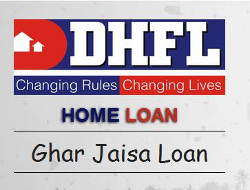DHFL Loan- World of Wishes (WOW) :- http://unifiedloan.kinja.com/dhfl-loan-world-of-wishes-wow-1703556152?rev=1431339761911