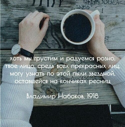 Владимир Набоков   Zzz• Цитаты на русском