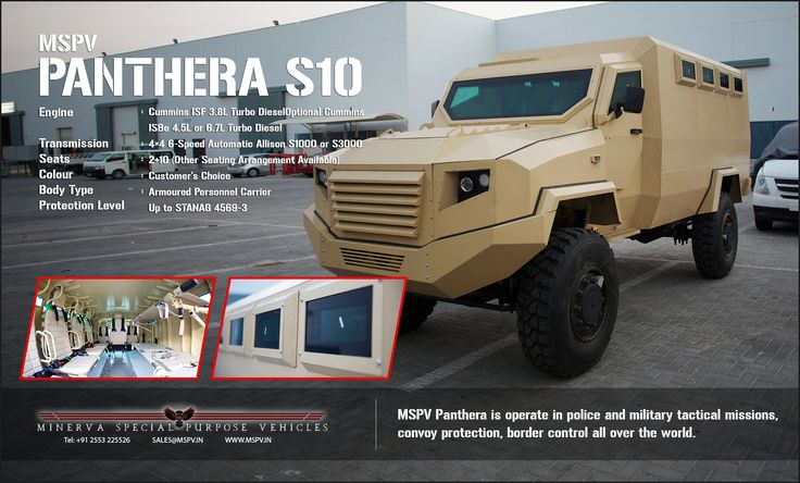 Armoured Personnel Carriers http://www.mspv.in