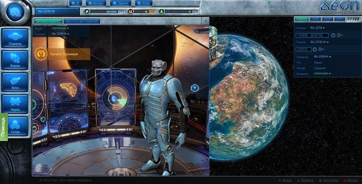 Aeon: Cryohazard – браузерная космическая стратегия нового поколения. http://aeon.rbkgames.com/play/?source=partner&partner_id=6181613  Геймерам придется окунуться с головой с безграничные глубины космоса и построить новую цивилизацию.  Игроку предлагаются широкие возможности для возведения новой цивилизации на пустынной планете. Ресурсов и материалов здесь можно найти предостаточно. В игре можно построить всего 2 вида сооружений: орбитальные и планетарные. По мере того как ваша цивилизация…
