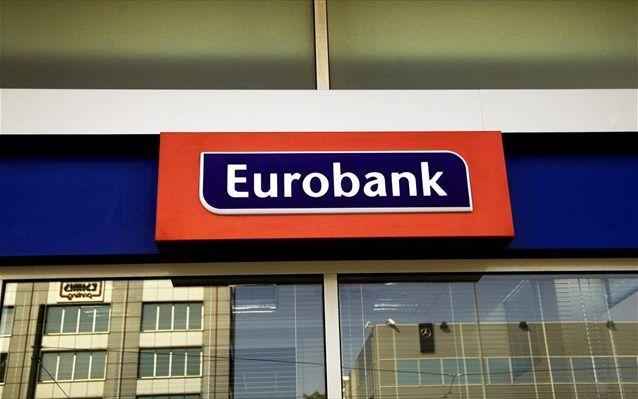 Η EUROBANK ΜΕΤΑΒΙΒΑΖΕΙ 14 ΔΙΣ ΚΟΚΚΙΝΑ ΔΑΝΕΙΑ ΣΤΗΝ FPS !!!  http://www.kinima-ypervasi.gr/2017/03/eurobank-14-fps.html  #Υπερβαση #eurobank #ΚοκκιναΔανεια #Greece