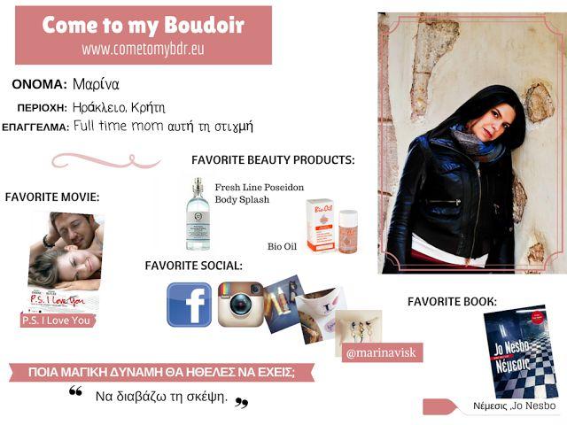 Blogger Spotlight: Come to my Boudoir
