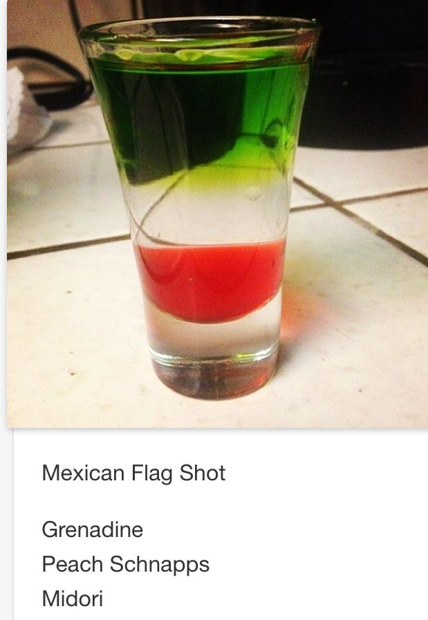 Mexican Flag Mixed Drink