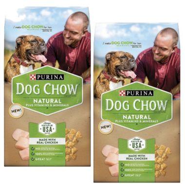 Coupons for dog food at walmart