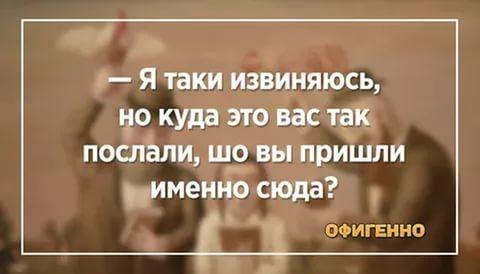 одесский юмор: 22 тыс изображений найдено в Яндекс.Картинках