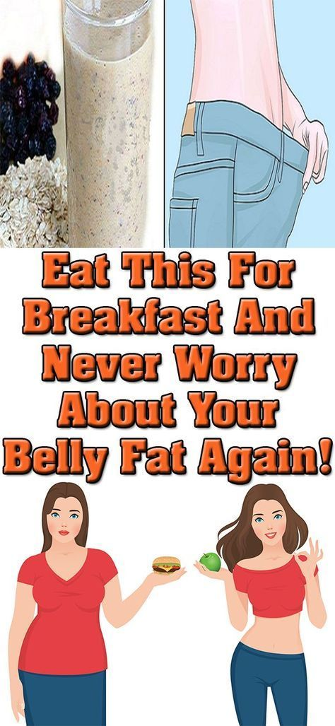 EAT THIS FOR BREAKFAST AND NEVER WORRY ABOUT YOUR BELLY FAT AGAIN!