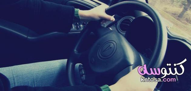 أسباب الخوف من قيادة السيارة Steering Wheel Wheel Vehicles