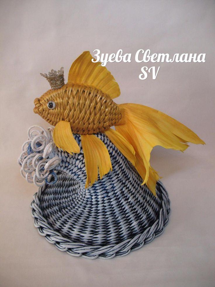 53. Вот и готова наша золотая рыбка.