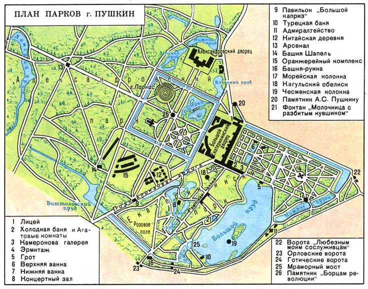 Схема парков города Пушкина