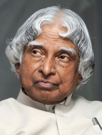 dr abdul kalams speech in liba Dr apj abdul kalam essay , biography, speech , article, books - a p j abdul kalam essay | apj abdul kalam speech | abdul kalam biography.