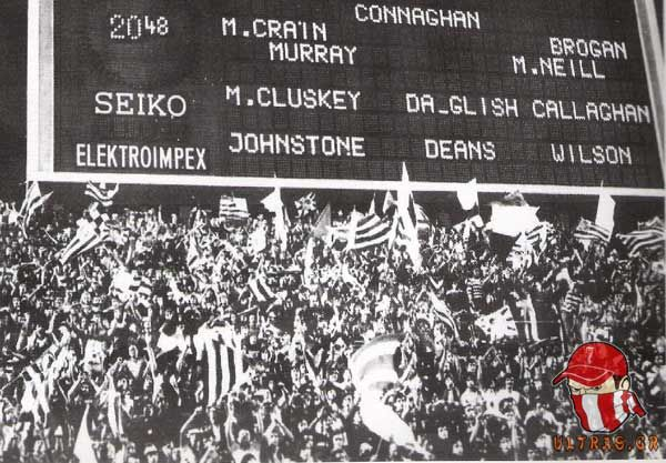 The home end and scoreboard at Olympiakos, 1974.