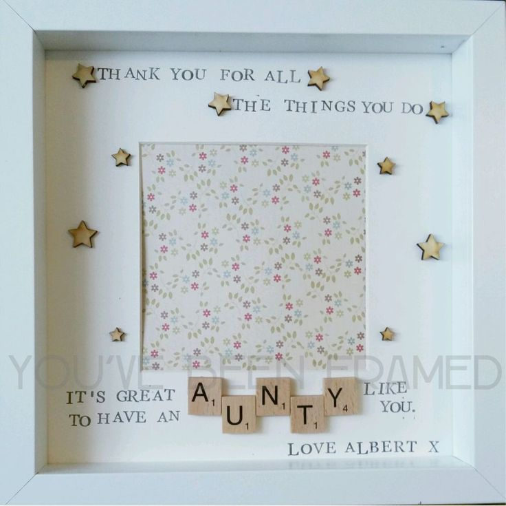 Personalised keepsake box frame Aunt Aunty Auntie gift birthday Christmas