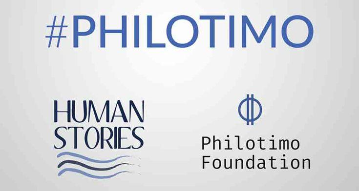 Η Ομάδα του HumanStories στηρίζει τη διεθνή καμπάνια διάδοσης της λέξης #PHILOTIMO | HumanStories