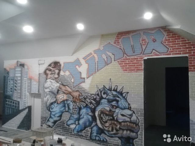 Художественная роспись стен— фотография №3