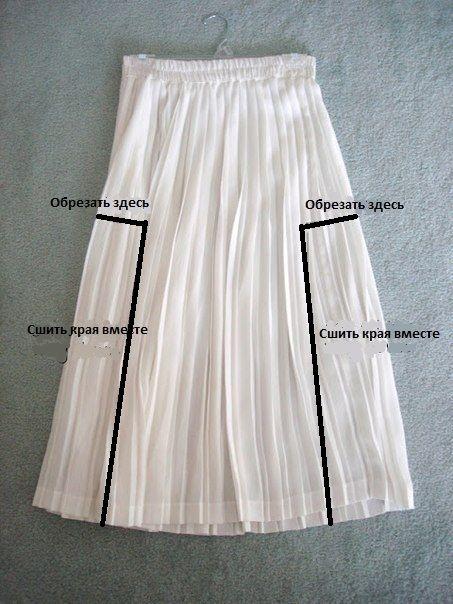 Как переделать кофту в юбку