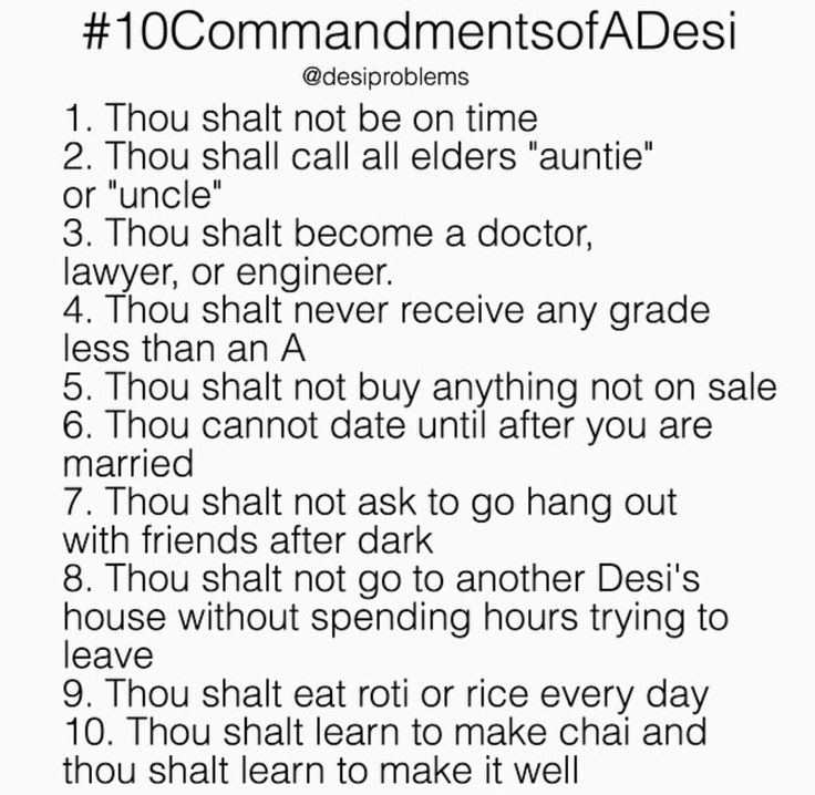 10 Commandments of a Desi ...! Desi Problems
