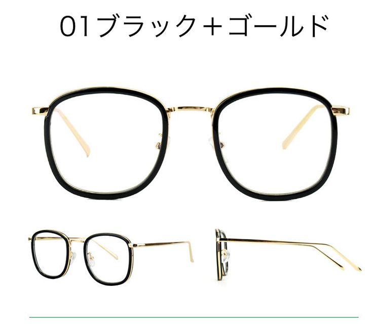 メガネ韓国スタイル眼鏡フレームメガネ女子透明クリアめがねメガネ男子レトロ眼鏡通販メガネスクエア型クラシック風フルリム式伊達メガネ度なし安い