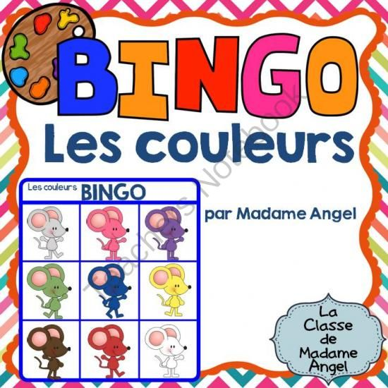 Les Couleurs: French Colours (colors) BINGO Game from LaClassedeMadameAngel on TeachersNotebook.com -  (16 pages)  - Fun Bingo game to teach the colors in French!