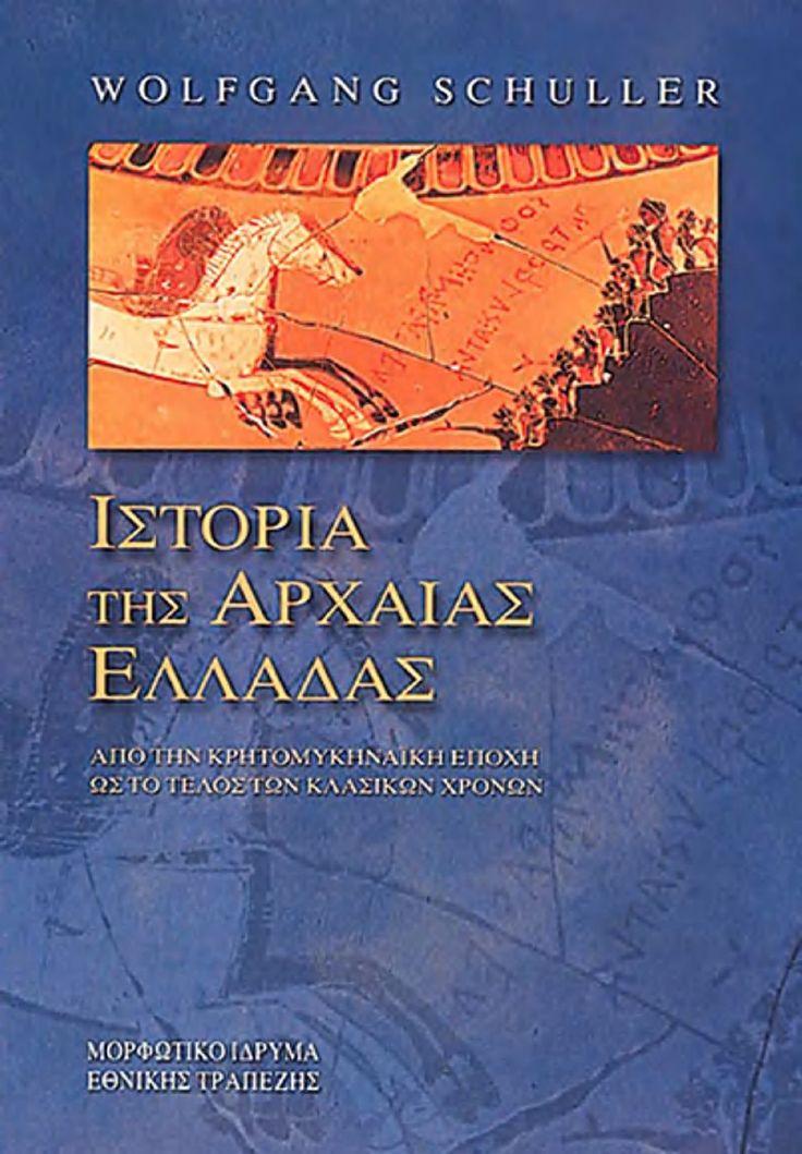 W. Schuller: «Ιστορία της Αρχαίας Ελλάδας» (PDF)