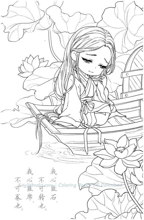 Download Chinese Anime Portrait Coloring Page Pdf Coloring Books Cute Coloring Pages People Coloring Pages