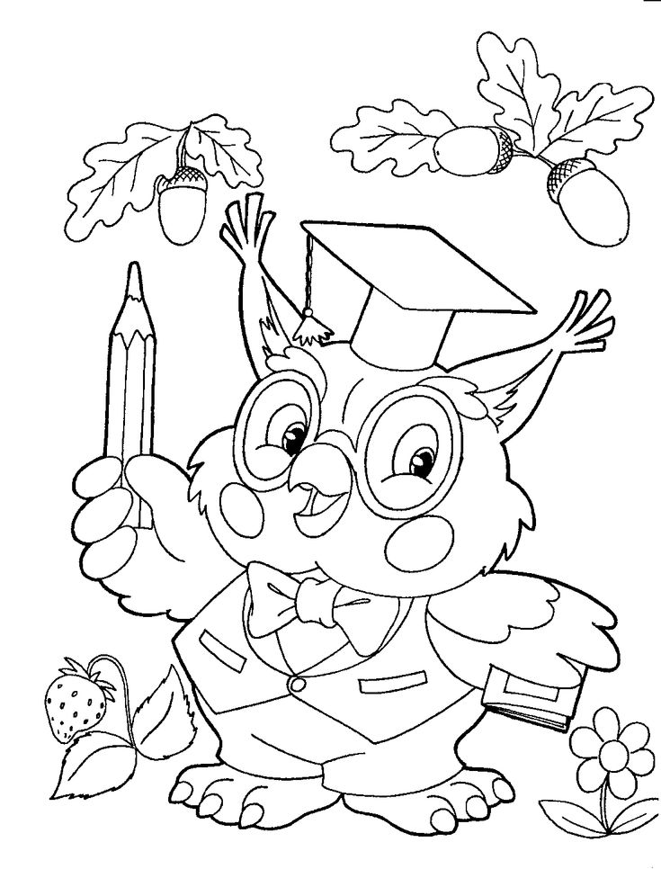 Открытки для, открытка раскраска с днем учителя распечатать