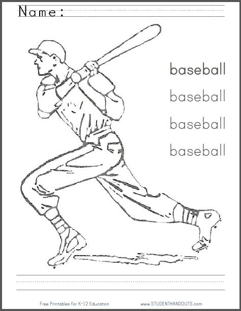 baseball coloring sheet with writing practice free to print pdf file kindergarten. Black Bedroom Furniture Sets. Home Design Ideas