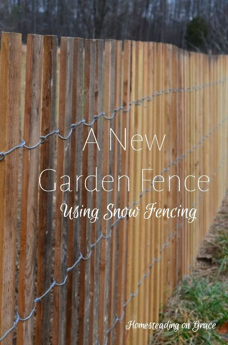 Need a new idea for a garden fence? Check out what we've done with snow fencing.