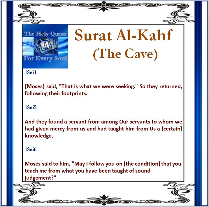 Surat Al-Kahf (The Cave) 18:64, 18:65, 18:66